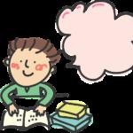 日能研 全国テスト、学ぶチカラテスト、学びテストの特徴と対策